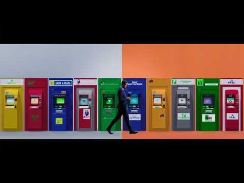 З карткою monobank кожен банкомат ваш!