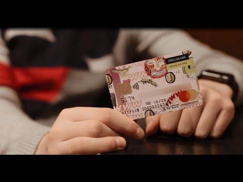 Дитяча картка від Ощадбанку. Активація!