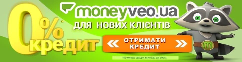 Манивео Харьков