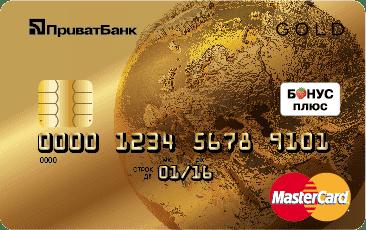 Как взять кредит на кредитную карту приватбанка банк хоум кредит карты онлайн