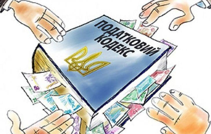 долги по кредитам онлайн ua