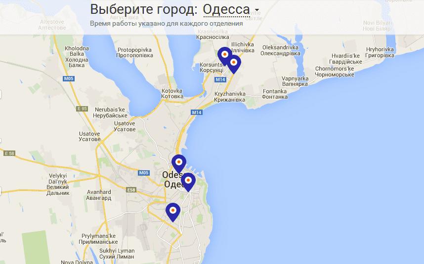 Компаньон Финанс Одесса