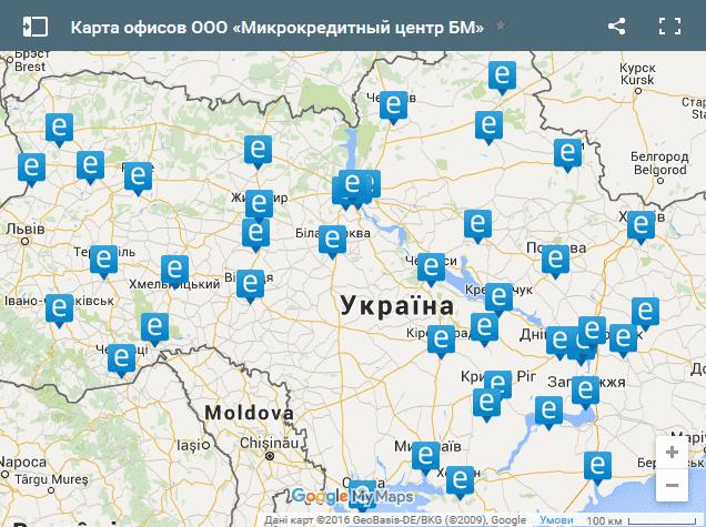 express finance контакты Украина