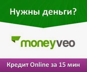 Быстрый кредит через интернет на карту: Манивео, успешный проект украинцев по микрокредитованию