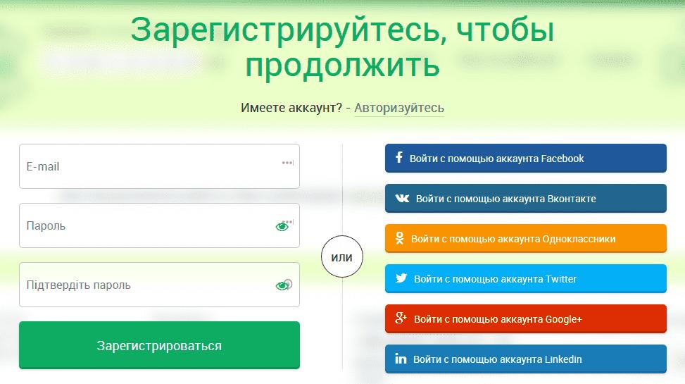 ikapusta регистрация