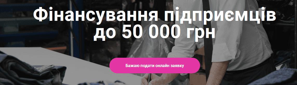 bizpozyka (БизПозика) - позика онлайн для Бизнеса