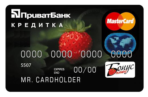 Деньги на кассе от Приватбанк