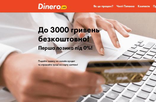 Онлайн дебит и кредит инвестировать деньги под проценты отзывы