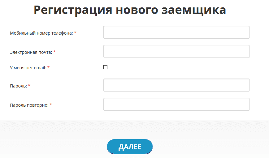 Gofingo регистрация