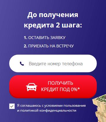 Роял Стандарт Групп Киев