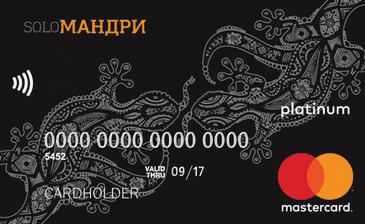 ПУМБ кредитная карта СолоМандри