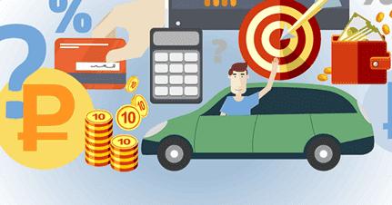 Рада одобрила изминения в закон о потребительских кредитах