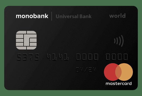 Тест на чесність від monobank