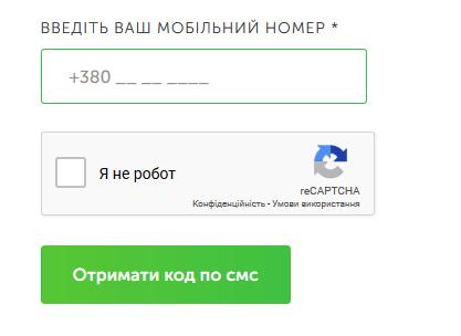 кумо кредит реєстрація