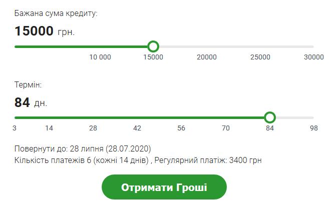 NaDovgo (НаДовго)