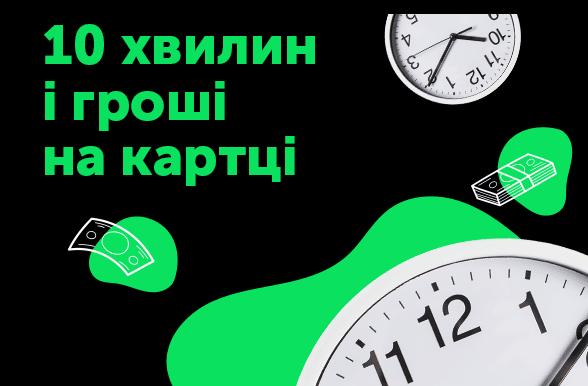 Кредіт Бокс (Credit Box) Україна