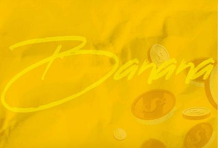 Банана кредит
